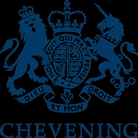 Meet our current fellows | Chevening