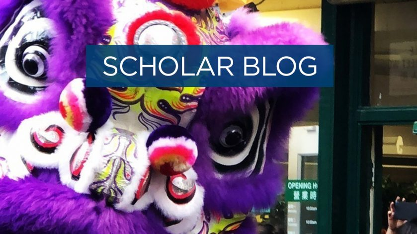 Scholar blog - things that reminded me of home