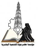 Hadhramout logo