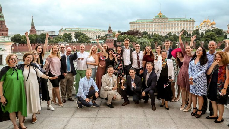 Russian alumni group