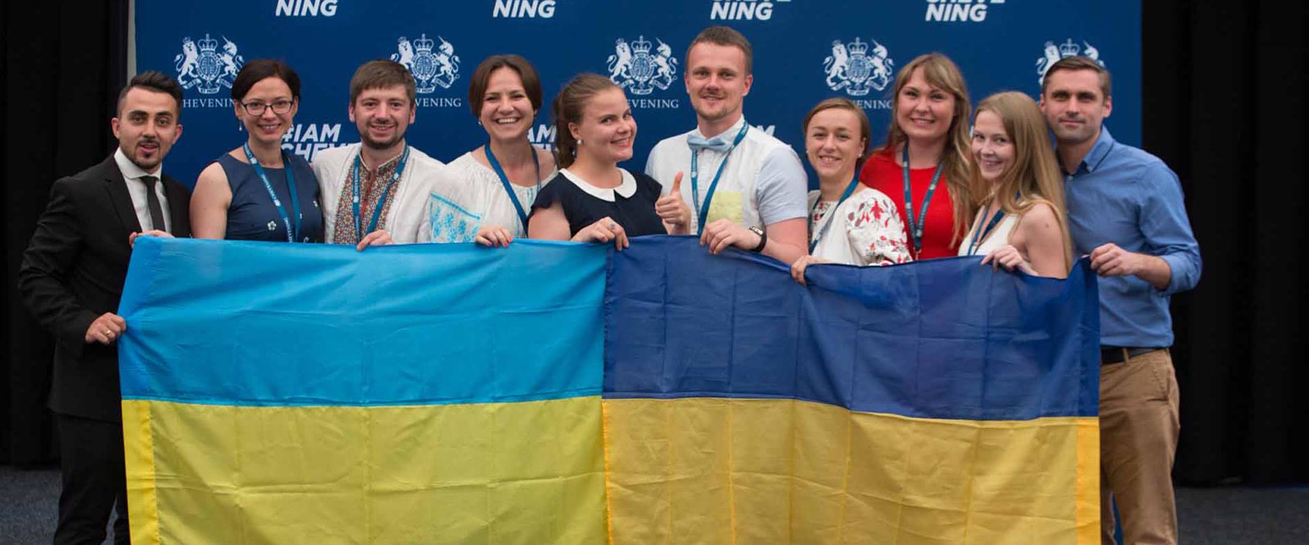 Chevening in Ukraine