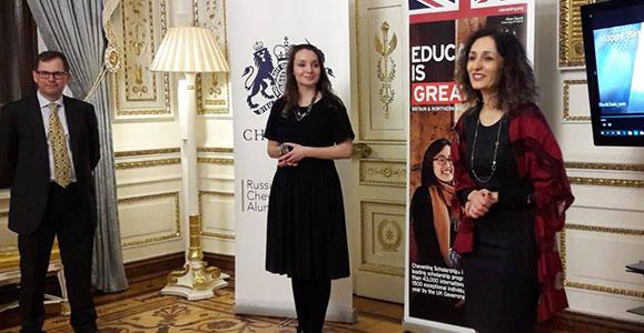 Chevening Alumni in Bulgaria inspire a new generation of leaders
