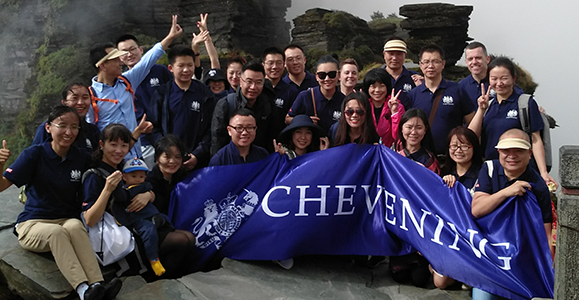 China Chevening Alumni climb mountains for humanity