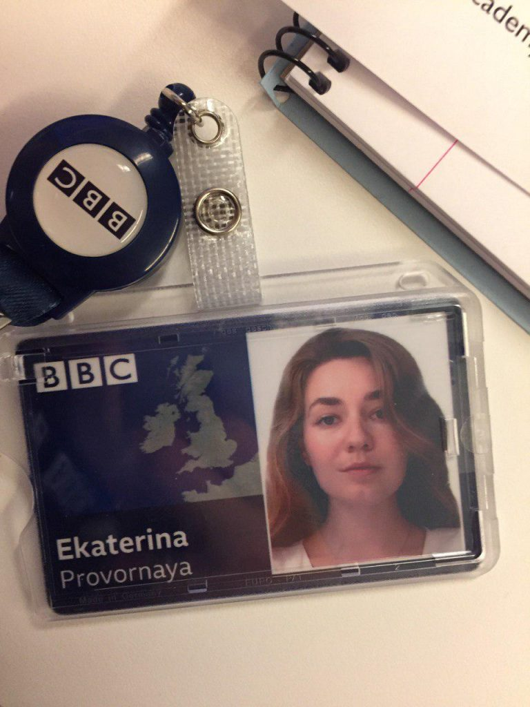 My ID card, a pass into most of the BBC premises