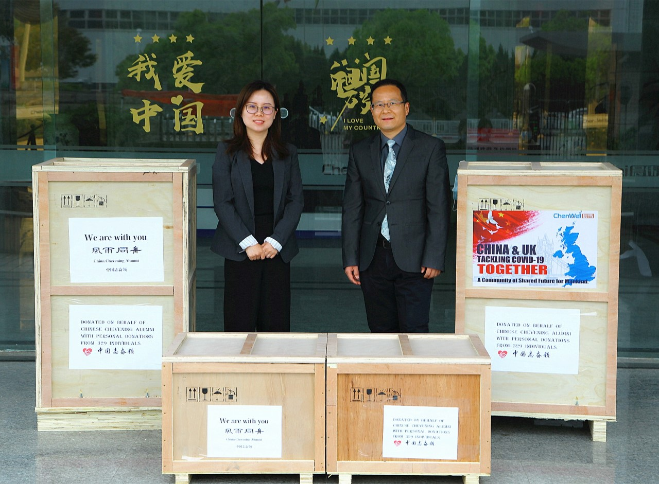 Chinese Chevening Alumni donate two ventilators to the NHS